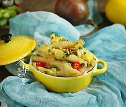 夏日清新餐前小菜,柠檬百香果鸡爪的做法