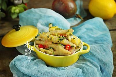 夏日清新餐前小菜,柠檬百香果鸡爪