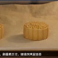 网红月饼——通透奶黄流心月饼原创配方公开的做法图解24