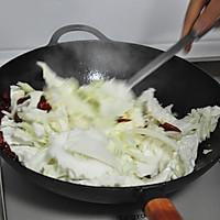 酸辣白菜的做法图解9