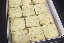 咸黄油坚果饼干的做法