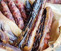 年味 -- 广式腊肉的做法
