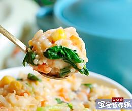 软糯海鲜砂锅粥的做法