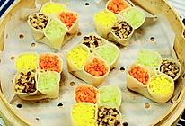 四喜蒸饺 丨心意满满愿你新年吉祥如意【微体兔菜谱】的做法