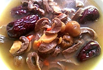 桂圆红枣猪心汤的做法