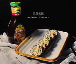 非常简单好吃的紫菜包饭的做法