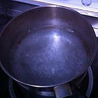 白菜饺子的做法图解1