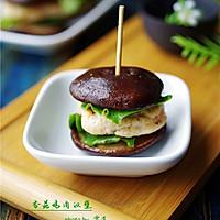 香菇鸡肉汉堡#胃,我养你啊#的做法图解10