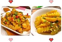 #人人能开小吃店#地道成都小吃双味狼牙土豆的做法