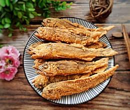 干炸小黄鱼,酥香不回软的做法