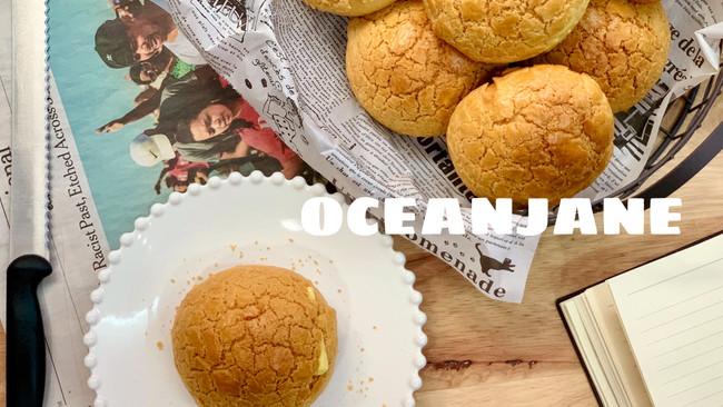 【下午茶】港式菠萝包 菠萝油的做法