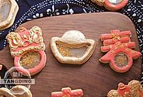 #钟于经典传统味#新年开运摇摇乐饼干的做法