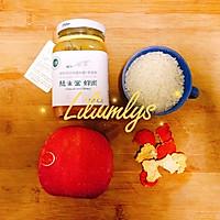 #做道懒人菜,轻松享假期#苹果陈皮糯米粥的做法图解1