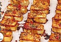 孜然烤豆腐的做法