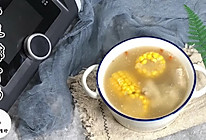 #下饭红烧菜#玉米排骨汤的做法