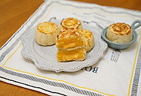 流心奶黄月饼的做法