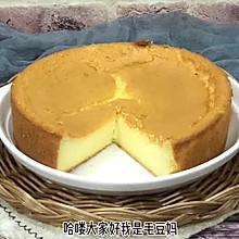 #牛气冲天#轻乳酪蛋糕