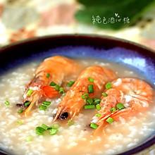 鲜虾粥——高压锅成就及其鲜美的海鲜粥