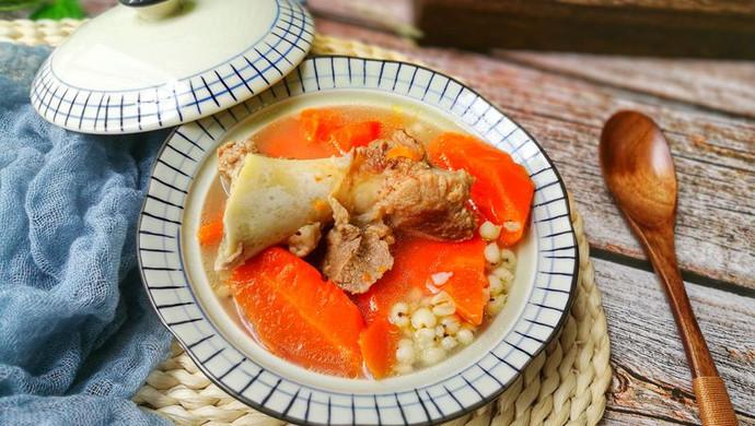 健脾又祛湿的薏米胡萝卜筒骨汤