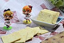 芝麻薄片饼干#甜蜜厨神#的做法
