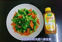 胡萝卜鸡汁西兰花   太太乐鲜鸡汁蒸鸡原汁的做法