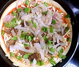 8寸牛肉披萨(自制饼底)的做法