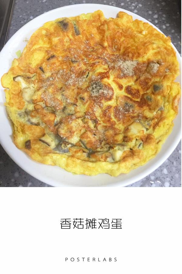 香菇鸡蛋的做法