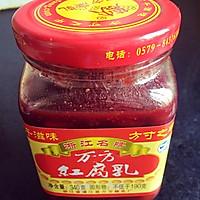 南乳蜜汁叉烧肉的做法图解3