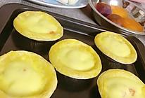 三文鱼芥末蛋挞的做法