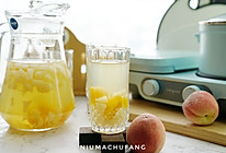 枇杷蜜桃乌龙茶的做法
