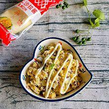 #一起土豆沙拉吧#紫甘蓝土豆沙拉