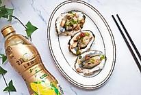 油泼海蛎子#美食新势力#的做法