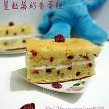 蔓越莓奶香蛋糕——烘焙大赛
