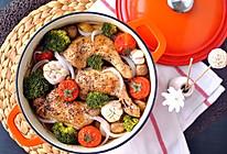 蒜香鲜蔬烤鸡腿#厨房致欲系#的做法