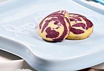 (低糖版)超酥大理石曲奇饼干(紫薯味)宝宝辅食(零食)的做法