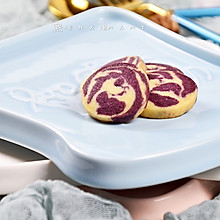 (低糖版)超酥大理石曲奇饼干(紫薯味)宝宝辅食(零食)
