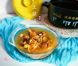 虫草花煲土鸡汤的做法