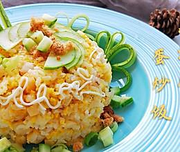 特别的小香肠,特别的蛋炒饭,蒜泥白肠蛋炒饭的做法