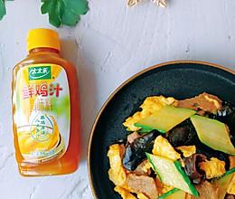 #太太乐鲜鸡汁玩转健康快手菜#家常木须肉的做法