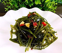 麻油蒜香海带丝~十分钟开胃菜的做法