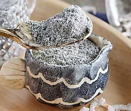 ★紫菜虾皮粉★的做法