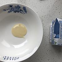 原味小奶片的做法图解1