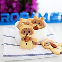 【小浣熊饼干】老板电器烤箱R026试用