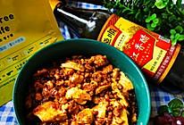 #爱乐甜夏日轻脂甜蜜#糖醋肉末豆腐的做法
