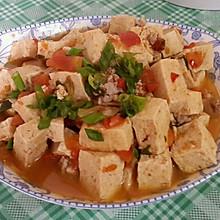 西红柿肉末炖老豆腐