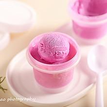 火龙果香草冰淇淋vs芒果冰淇凌