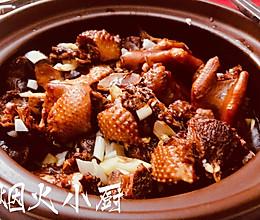 低脂肪高蛋白营养菜~铁锅炖大鹅的做法