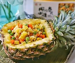 咖喱炒饭#安记咖喱快手菜#的做法