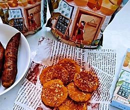 #糖小朵甜蜜控糖秘籍#红薯煎饼的做法