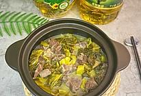 酸菜牛腩煲